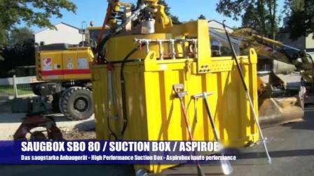 MTS真空抽吸箱体 - SBO 80 RAIL