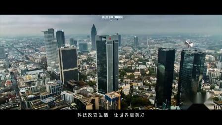深圳视频制作-SIFI会议开场视频-深圳赛维影视