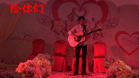 婚庆驻唱-周鑫吉他弹唱