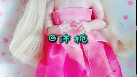 叶罗丽娃娃~沐栀