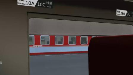 CRH380A出发