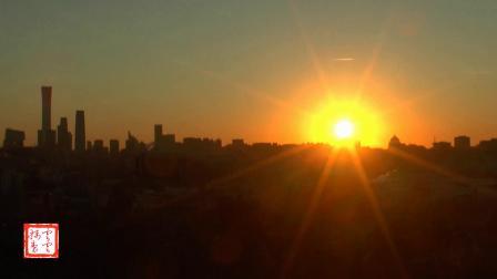迎接新年的第一缕阳光