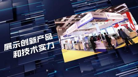 2018年广东正业科技股份有限公司大事记