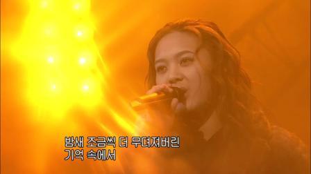 [16:9HD]윤미래 - 시간이 흐른 뒤 (20011215 MBC音乐阵营)