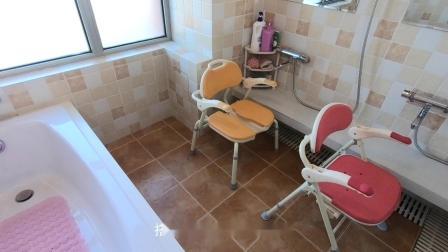 康语轩:老人浴室