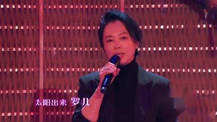 黄绮珊倾情演唱《太阳出来喜洋洋》,经典民歌唱响金色巴蜀大地
