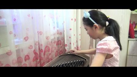 杨紫玥古筝演奏《年轮》