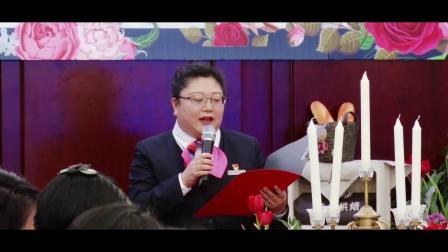 锦州银行葫芦岛分行 醇悦雅致人生 品味尊崇生活 女人节高端客户主题活动3