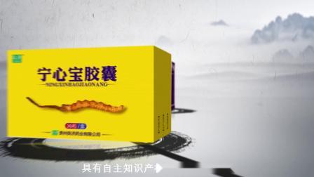 贵州良济药业公司宣传片