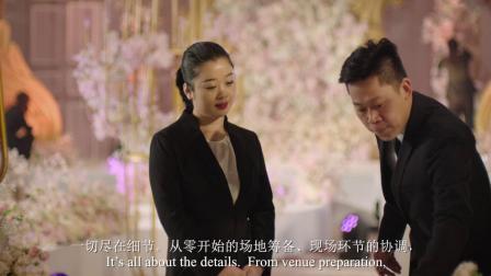 北京柏悦酒店婚礼Weddings at Park Hyatt Beijing