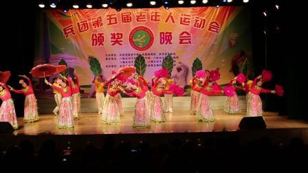 【新疆兵团舞蹈大赛获奖作品】《感谢春天》郭秀华老师舞团精彩演绎