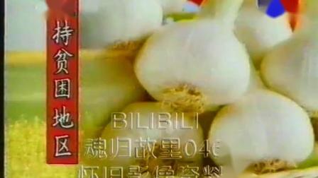 1997年10月CCTV-5老广告以及节目预告视频