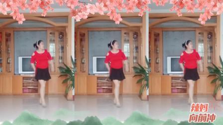 彩虹丹广场舞 火火🔥的姑娘 柔美动感美舞3人版