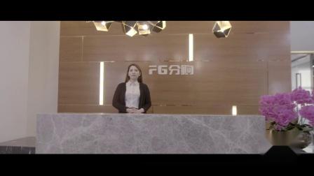 购商城企业宣传片-深圳赛维影视