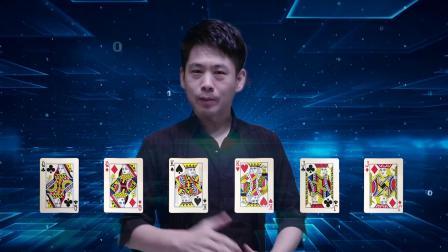 魔术师高明俊 科技魔术 穿越屏幕出场 魔术师从屏幕中走出来
