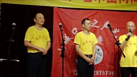 山城口琴之声艺术团两年庆典