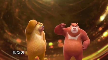 熊大熊二说相声