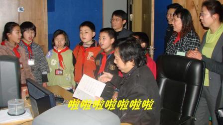 儿童歌曲:山娃子之歌(稽东镇校学生演唱)