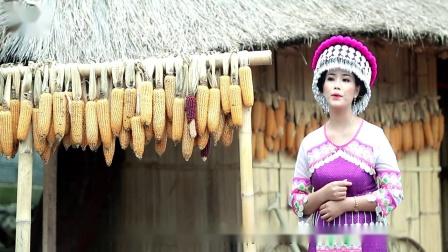 Hmong Song苗族歌曲Kab Npauj Ntsais Muas - Pab Hlub Dua Ib Zaug Txiv  陶咪倮上传