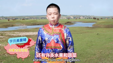 听少年说中国 向世界展风采 献礼建国70周年