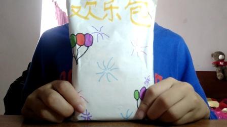 【图图】欢乐包自制食玩包~