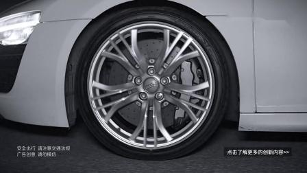 韩泰轮胎—轮胎篇15秒