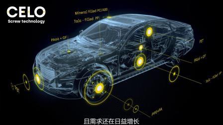 汽车塑料零件装配用的螺丝钉 - 西螺(CELO)精密紧固件