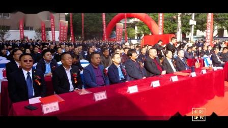 陕建十建集团华汉新世纪商城落成 献礼新中国成立70周年