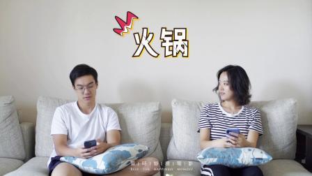 《LIN.ZHIKAI & YU.YUXI》 | 留时爱情微电影