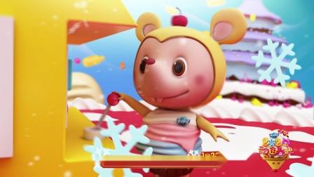 2020卡酷动画春晚-酷小鼠篇