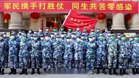 《加油,武汉的朋友》——中华志愿者王晓林、戴建华词曲作品