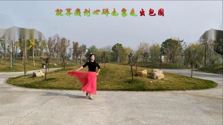湖南常德梅子广场舞《爱不在就放手》