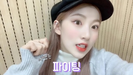 [Dream_Log] Happy Eunjo Day Vlog by YOUI