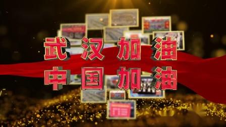陕建十建集团召开二届二次职代会暨2020年党建纪检和年度工作会议