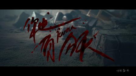 蔡依林 Jolin Tsai《你也有今天 Karma》官方版