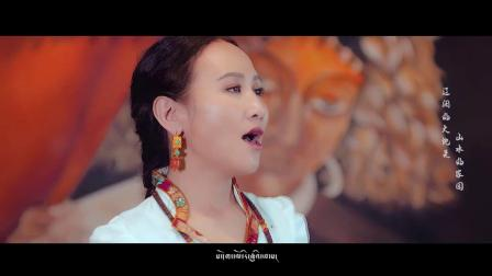 谢旦、央金兰泽《爷爷、奶奶》MV