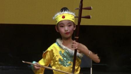 二胡齐奏《赛马》启东市少年儿童艺术活动中心