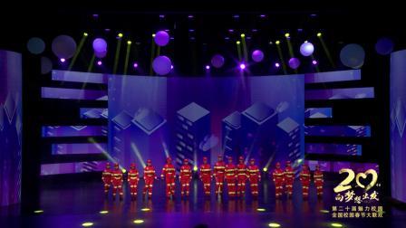 舞蹈《呼唤》福建省石狮市舞艺培训机构