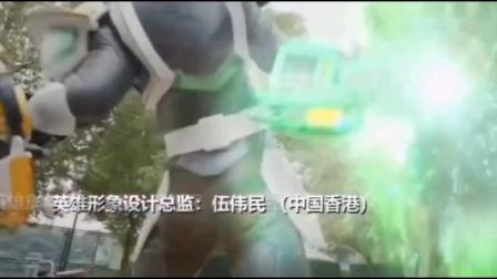 奥迪双钻产品发布会《铠甲勇士-猎铠 第二季-黎明天塔》主题曲OP【先行版】