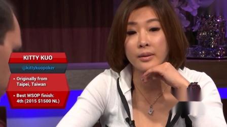 深夜扑克高额常规桌女牌手专场