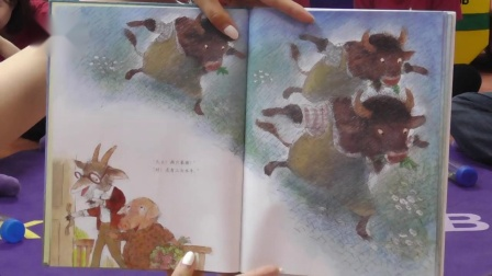 绘版故事《一个下雨天》,一起体验雨天的奇妙旅程 早教有方 20200702