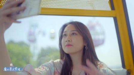 东湖24小时宣传片2.mp4