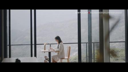SimpleZero零素制造-《一封给刘先生的婚前信》微电影