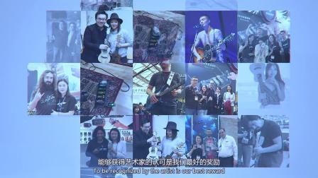 深圳市瑞孚科技有限公司企业宣传片SWIFF AUDIO