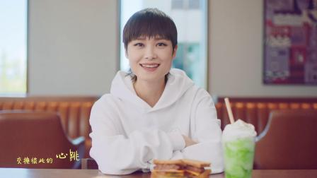 李宇春《Good Good》MV