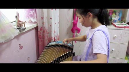 杨紫玥古筝练习曲《人生何处不相逢》