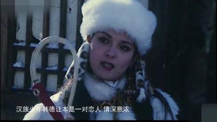 慕青《大辽太后》《水浒传》饰演阎婆惜·迅音