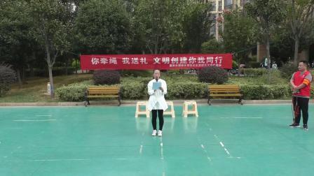九悦天城小区创文宣传记实 正清和制作