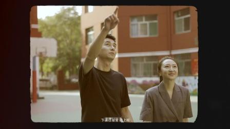 [WE FILM 作品](我们影像)20200919wu&han婚前微电影.MP4