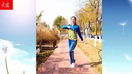 中国炫之队快乐舞步健身操【精编示范版】